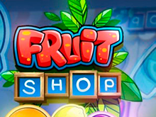 Игровой автомат Fruit Shop - получай фриспины